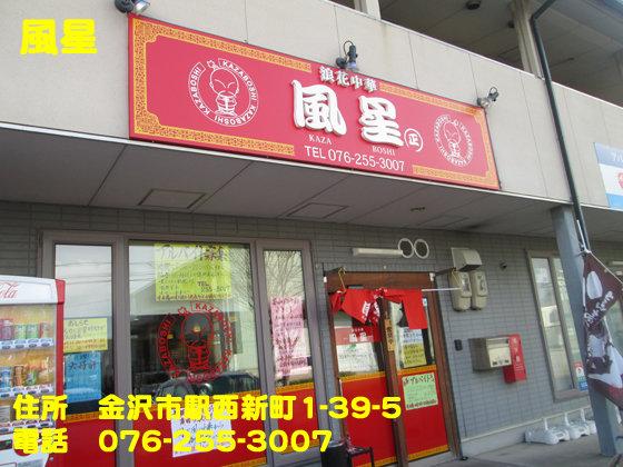 https://cdn-ak.f.st-hatena.com/images/fotolife/d/dreammiminabe53/20010101/20010101065530.jpg