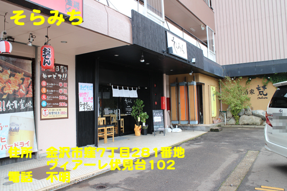 https://cdn-ak.f.st-hatena.com/images/fotolife/d/dreammiminabe53/20010101/20010101070320.jpg