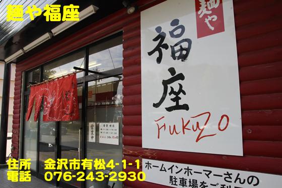 https://cdn-ak.f.st-hatena.com/images/fotolife/d/dreammiminabe53/20010101/20010101070440.jpg