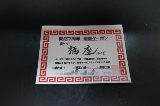 https://cdn-ak.f.st-hatena.com/images/fotolife/d/dreammiminabe53/20010101/20010101070600.jpg