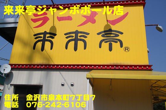 https://cdn-ak.f.st-hatena.com/images/fotolife/d/dreammiminabe53/20010101/20010101070620.jpg