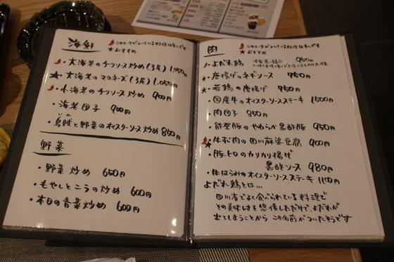 https://cdn-ak.f.st-hatena.com/images/fotolife/d/dreammiminabe53/20010101/20010101071620.jpg