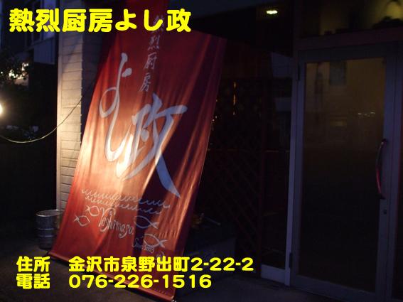 https://cdn-ak.f.st-hatena.com/images/fotolife/d/dreammiminabe53/20010101/20010101071710.jpg