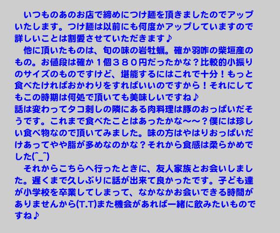 https://cdn-ak.f.st-hatena.com/images/fotolife/d/dreammiminabe53/20010101/20010101071740.jpg