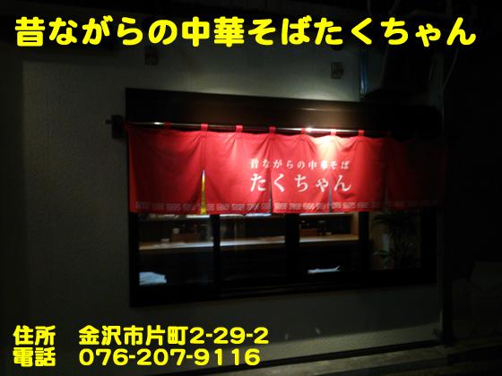 https://cdn-ak.f.st-hatena.com/images/fotolife/d/dreammiminabe53/20010101/20010101071930.jpg