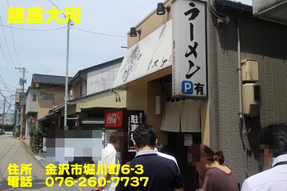 https://cdn-ak.f.st-hatena.com/images/fotolife/d/dreammiminabe53/20010101/20010101072040.jpg