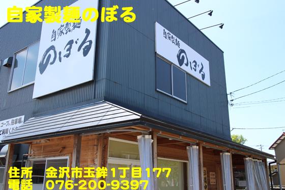 https://cdn-ak.f.st-hatena.com/images/fotolife/d/dreammiminabe53/20010101/20010101072450.jpg