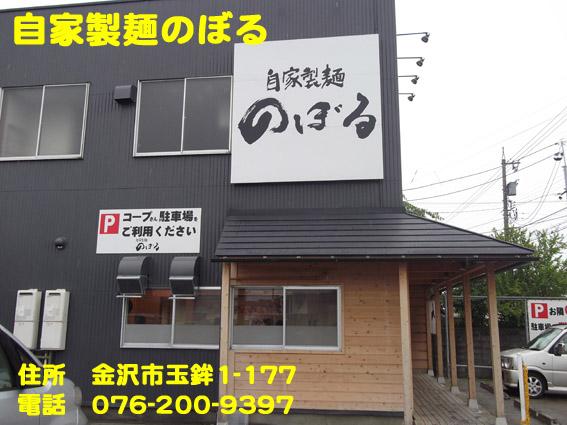 https://cdn-ak.f.st-hatena.com/images/fotolife/d/dreammiminabe53/20010101/20010101073910.jpg