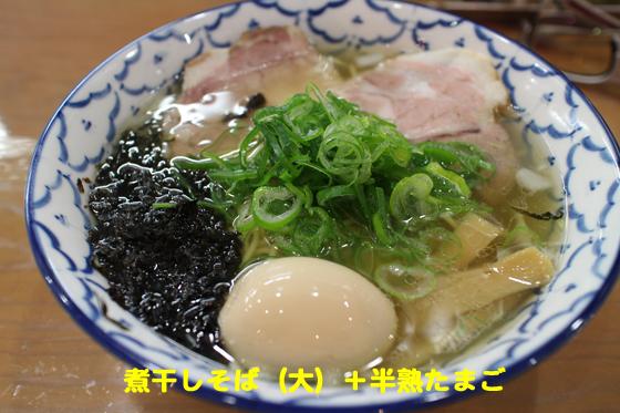 https://cdn-ak.f.st-hatena.com/images/fotolife/d/dreammiminabe53/20010101/20010101074630.jpg
