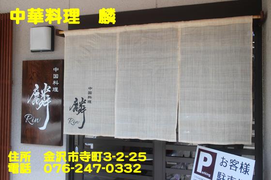 https://cdn-ak.f.st-hatena.com/images/fotolife/d/dreammiminabe53/20010101/20010101074710.jpg