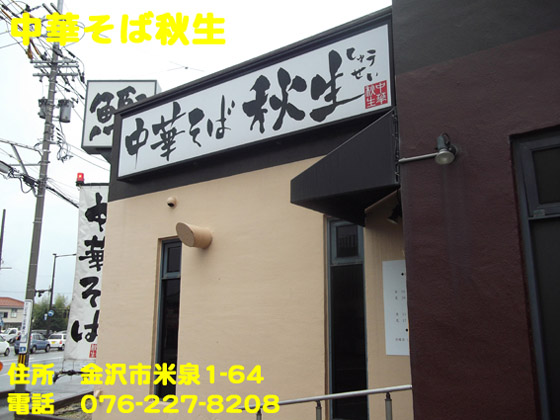 https://cdn-ak.f.st-hatena.com/images/fotolife/d/dreammiminabe53/20010101/20010101075700.jpg