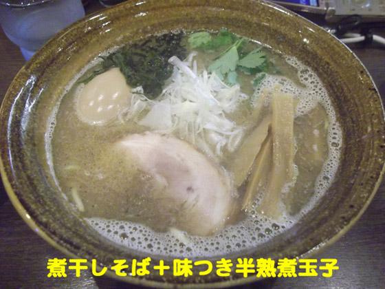 https://cdn-ak.f.st-hatena.com/images/fotolife/d/dreammiminabe53/20010101/20010101075720.jpg