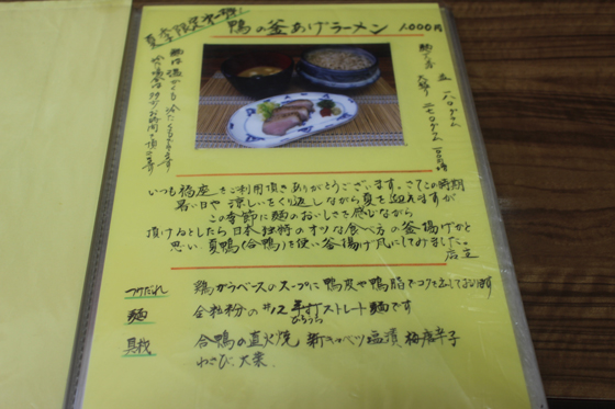 https://cdn-ak.f.st-hatena.com/images/fotolife/d/dreammiminabe53/20010101/20010101080420.jpg