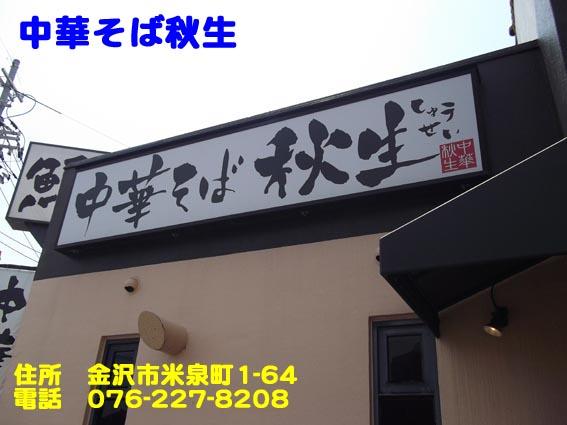 https://cdn-ak.f.st-hatena.com/images/fotolife/d/dreammiminabe53/20010101/20010101081100.jpg