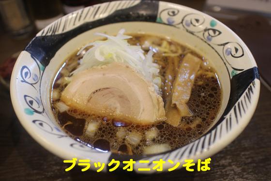 https://cdn-ak.f.st-hatena.com/images/fotolife/d/dreammiminabe53/20010101/20010101081110.jpg