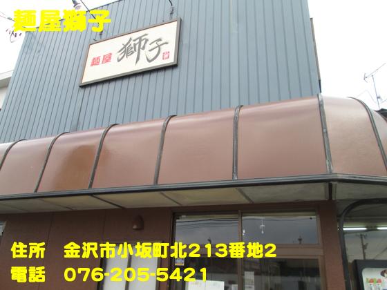 https://cdn-ak.f.st-hatena.com/images/fotolife/d/dreammiminabe53/20010101/20010101082140.jpg