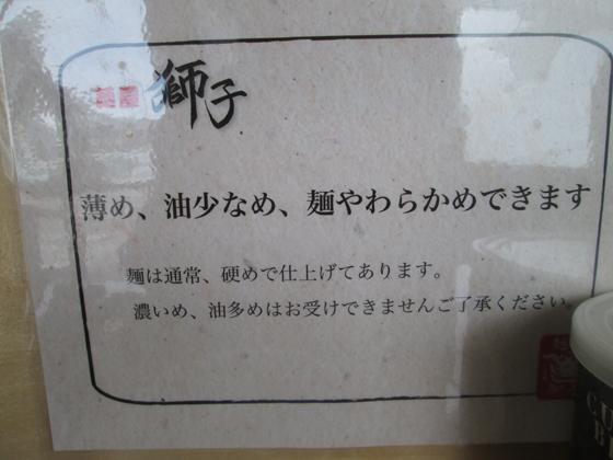https://cdn-ak.f.st-hatena.com/images/fotolife/d/dreammiminabe53/20010101/20010101082200.jpg