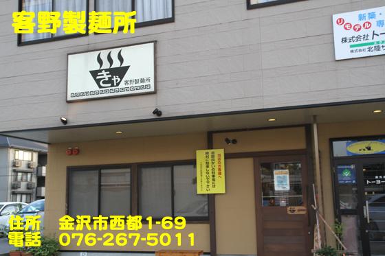https://cdn-ak.f.st-hatena.com/images/fotolife/d/dreammiminabe53/20010101/20010101082350.jpg
