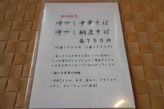 https://cdn-ak.f.st-hatena.com/images/fotolife/d/dreammiminabe53/20010101/20010101082540.jpg