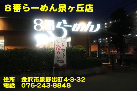 https://cdn-ak.f.st-hatena.com/images/fotolife/d/dreammiminabe53/20010101/20010101082640.jpg
