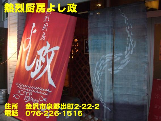 https://cdn-ak.f.st-hatena.com/images/fotolife/d/dreammiminabe53/20010101/20010101083630.jpg