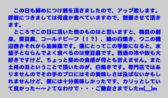 https://cdn-ak.f.st-hatena.com/images/fotolife/d/dreammiminabe53/20010101/20010101083700.jpg