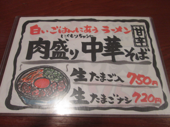 https://cdn-ak.f.st-hatena.com/images/fotolife/d/dreammiminabe53/20010101/20010101084010.jpg