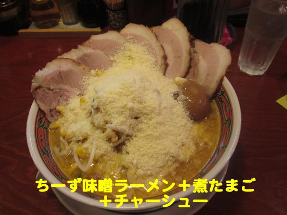 https://cdn-ak.f.st-hatena.com/images/fotolife/d/dreammiminabe53/20010101/20010101084120.jpg