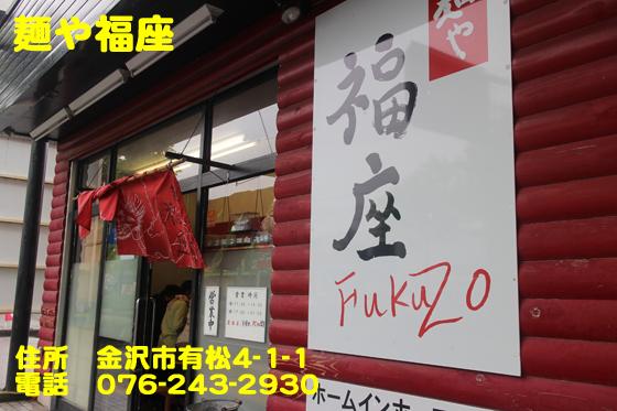 https://cdn-ak.f.st-hatena.com/images/fotolife/d/dreammiminabe53/20010101/20010101084420.jpg