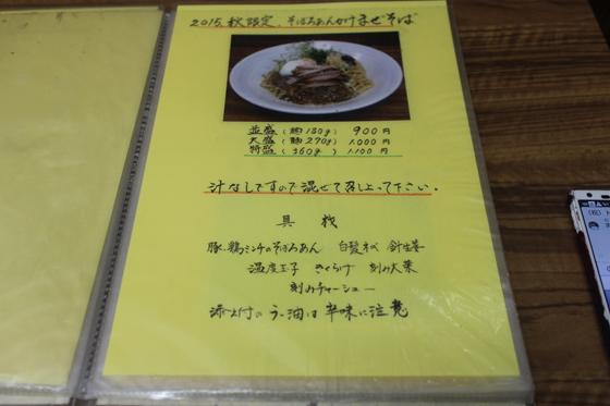 https://cdn-ak.f.st-hatena.com/images/fotolife/d/dreammiminabe53/20010101/20010101084430.jpg
