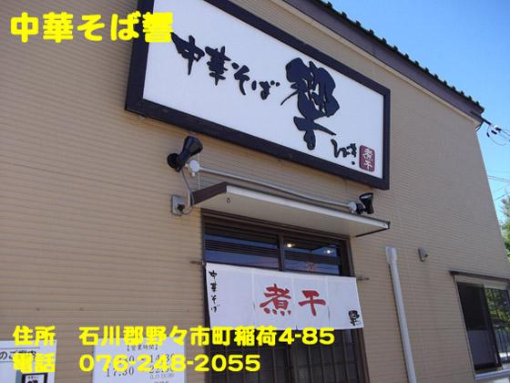 https://cdn-ak.f.st-hatena.com/images/fotolife/d/dreammiminabe53/20010101/20010101085320.jpg
