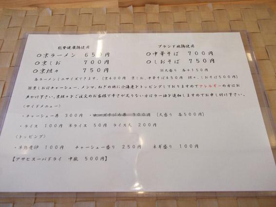 https://cdn-ak.f.st-hatena.com/images/fotolife/d/dreammiminabe53/20010101/20010101085530.jpg