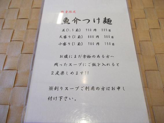https://cdn-ak.f.st-hatena.com/images/fotolife/d/dreammiminabe53/20010101/20010101085540.jpg