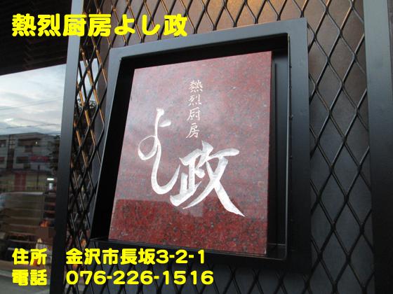 https://cdn-ak.f.st-hatena.com/images/fotolife/d/dreammiminabe53/20010101/20010101090710.jpg