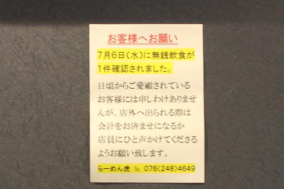 https://cdn-ak.f.st-hatena.com/images/fotolife/d/dreammiminabe53/20010101/20010101091000.jpg