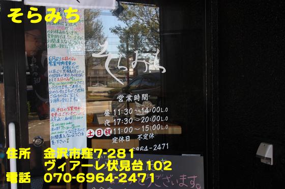 https://cdn-ak.f.st-hatena.com/images/fotolife/d/dreammiminabe53/20010101/20010101091550.jpg