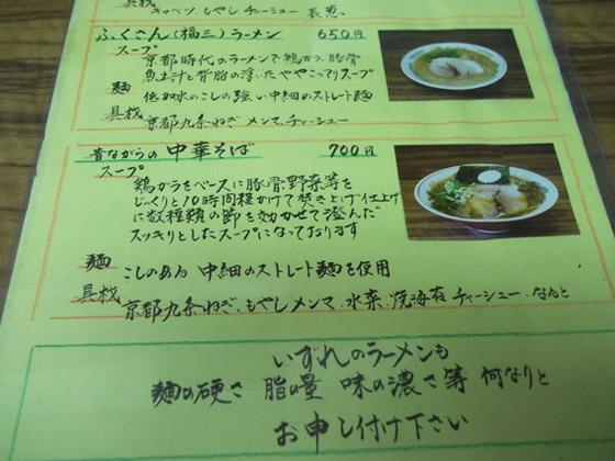 https://cdn-ak.f.st-hatena.com/images/fotolife/d/dreammiminabe53/20010101/20010101091710.jpg