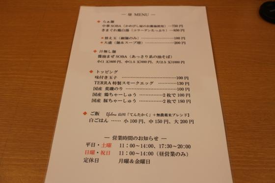 https://cdn-ak.f.st-hatena.com/images/fotolife/d/dreammiminabe53/20010101/20010101092150.jpg