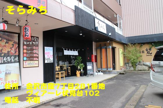 https://cdn-ak.f.st-hatena.com/images/fotolife/d/dreammiminabe53/20010101/20010101092300.jpg