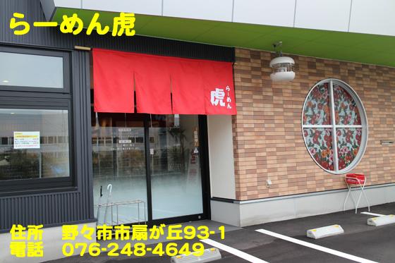 https://cdn-ak.f.st-hatena.com/images/fotolife/d/dreammiminabe53/20010101/20010101093200.jpg