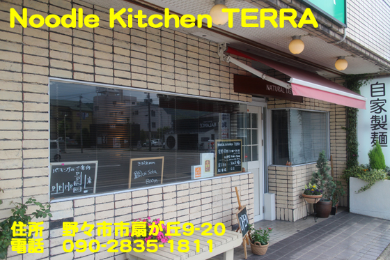 https://cdn-ak.f.st-hatena.com/images/fotolife/d/dreammiminabe53/20010101/20010101093340.jpg