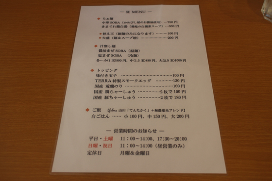 https://cdn-ak.f.st-hatena.com/images/fotolife/d/dreammiminabe53/20010101/20010101093350.jpg