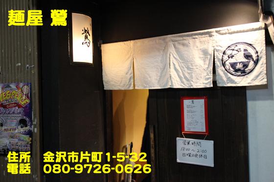 https://cdn-ak.f.st-hatena.com/images/fotolife/d/dreammiminabe53/20010101/20010101093800.jpg