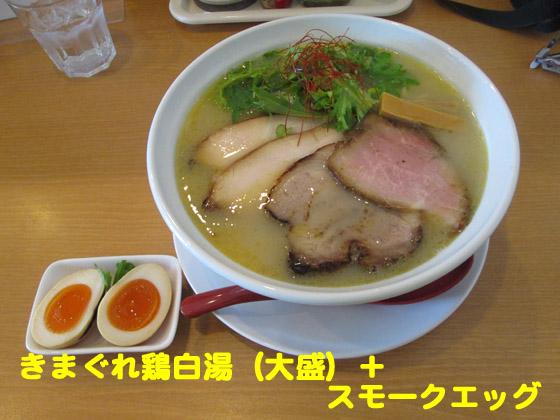 https://cdn-ak.f.st-hatena.com/images/fotolife/d/dreammiminabe53/20010101/20010101094340.jpg