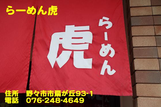 https://cdn-ak.f.st-hatena.com/images/fotolife/d/dreammiminabe53/20010101/20010101094810.jpg