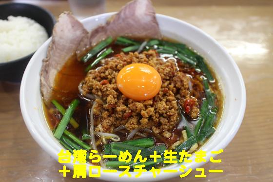 https://cdn-ak.f.st-hatena.com/images/fotolife/d/dreammiminabe53/20010101/20010101095000.jpg