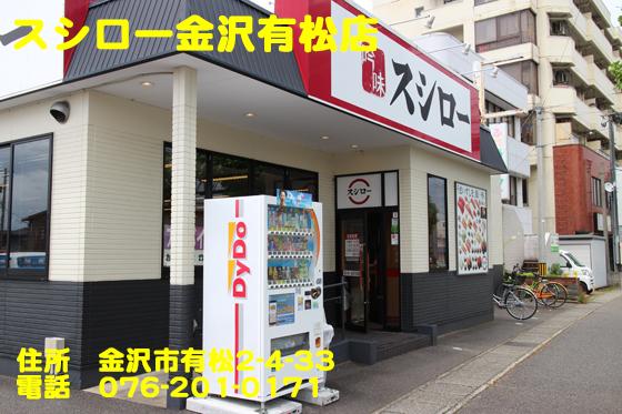 https://cdn-ak.f.st-hatena.com/images/fotolife/d/dreammiminabe53/20010101/20010101095351.jpg
