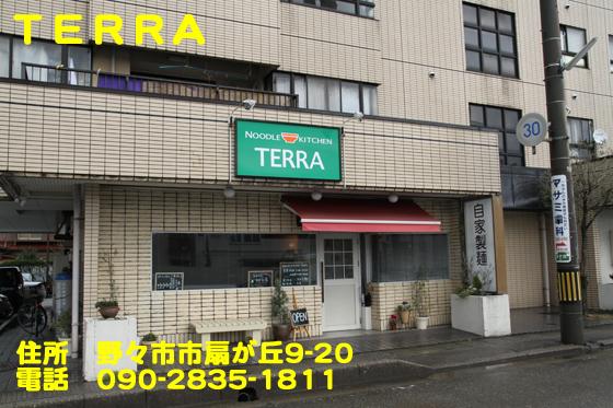 https://cdn-ak.f.st-hatena.com/images/fotolife/d/dreammiminabe53/20010101/20010101095910.jpg