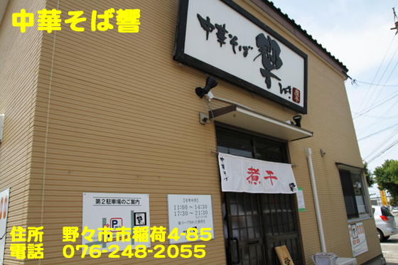 https://cdn-ak.f.st-hatena.com/images/fotolife/d/dreammiminabe53/20010101/20010101100041.jpg