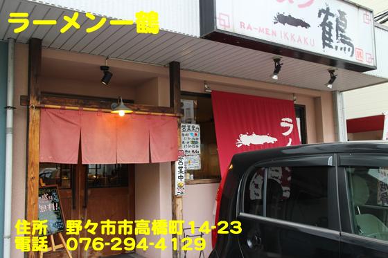 https://cdn-ak.f.st-hatena.com/images/fotolife/d/dreammiminabe53/20010101/20010101100221.jpg